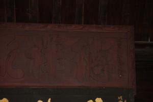 海唇福德祠 匾 03 1854年 咸豐四年 德澤流輝 (2)