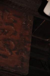 海唇福德祠 匾 08 1855年 咸豐乙卯年 德符坤厚 (3)