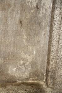 海唇福德祠 石碑 01 1854年 咸豐四年 重修大伯公廟眾信捐題芳名碑記 05