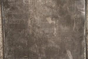 海唇福德祠 石碑 01 1854年 咸豐四年 重修大伯公廟眾信捐題芳名碑記 19