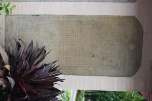 金蘭廟 石碑 01 1839年  道光十九年 02