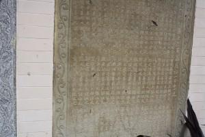 金蘭廟 石碑 01 1839年  道光十九年 04