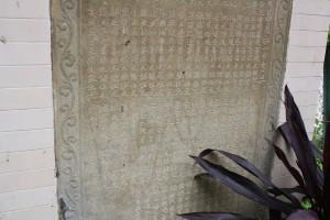 金蘭廟 石碑 01 1839年  道光十九年 05
