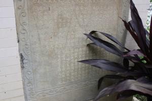 金蘭廟 石碑 01 1839年  道光十九年 06