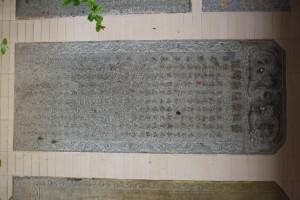 金蘭廟 石碑 02 1881年 光緒七年 重建石碑記 03