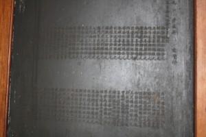 金蘭廟 石碑 03 倡建地藏王廟碑 03
