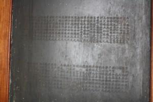 金蘭廟 石碑 03 倡建地藏王廟碑 04