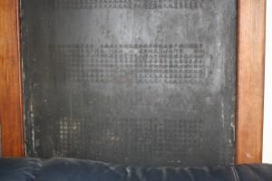 金蘭廟 石碑 03 倡建地藏王廟碑 05