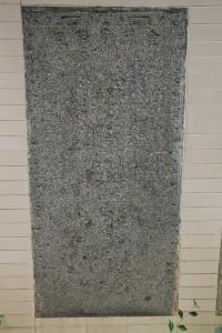 金蘭廟 石碑 05 條規 01