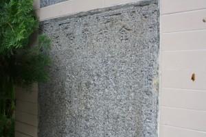 金蘭廟 石碑 05 條規 02