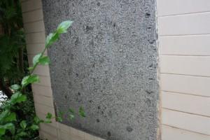 金蘭廟 石碑 05 條規 06