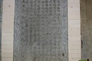 金蘭廟 石碑 05 條規 10