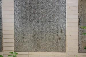 金蘭廟 石碑 05 條規 11