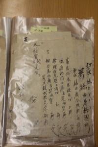 天福宮 信件 06