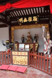 天福宮 副神 05 城隍