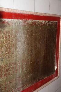 麟山亭 石碑 01 1879年 光緒五年 重建北極宮序 01