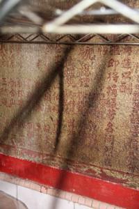 麟山亭 石碑 01 1879年 光緒五年 重建北極宮序 05