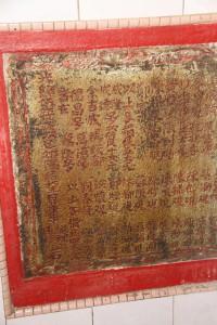 麟山亭 石碑 01 1879年 光緒五年 重建北極宮序 09