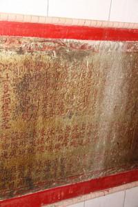麟山亭 石碑 01 1879年 光緒五年 重建北極宮序 10