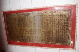 麟山亭 石碑 01 1879年 光緒五年 重建北極宮序 11