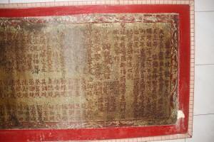 麟山亭 石碑 01 1879年 光緒五年 重建北極宮序 12