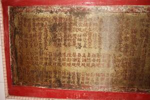 麟山亭 石碑 01 1879年 光緒五年 重建北極宮序 13