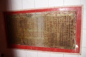 麟山亭 石碑 01 1879年 光緒五年 重建北極宮序 15