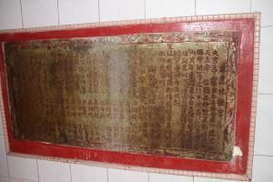 麟山亭 石碑 01 1879年 光緒五年 重建北極宮序 16