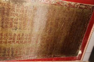 麟山亭 石碑 01 1879年 光緒五年 重建北極宮序 20