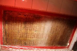 麟山亭 石碑 01 1879年 光緒五年 重建北極宮序 21