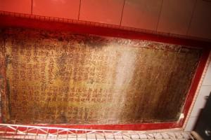 麟山亭 石碑 01 1879年 光緒五年 重建北極宮序 22