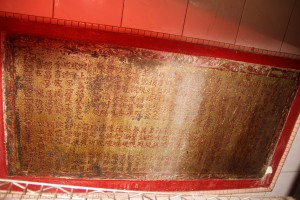 麟山亭 石碑 01 1879年 光緒五年 重建北極宮序 23