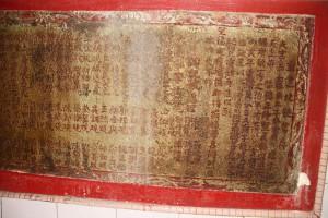 麟山亭 石碑 01 1879年 光緒五年 重建北極宮序 30