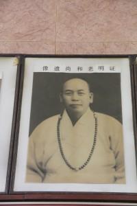 仙祖宮 照片 06