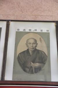 仙祖宮 照片 07