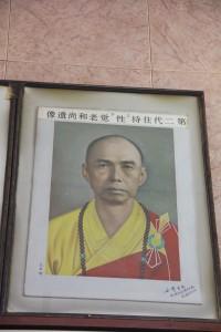 仙祖宮 照片 08