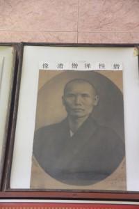 仙祖宮 照片 09