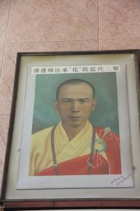 仙祖宮 照片 10