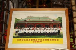 伍合廟通兴港 照片 08