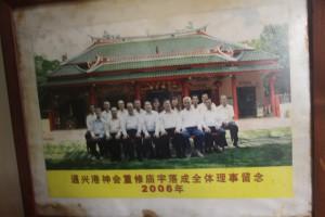 伍合廟通兴港 照片 11