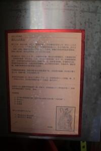 伍合廟通兴港 通告 14