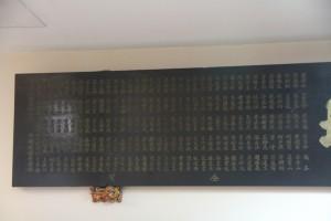 瓊州天后宮 海南會館 匾欄 02 03