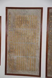 金門會館浯江孚濟廟 石碑 02 1931年 民國二十年 民八重建孚濟廟捐款芳名