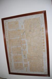 金門會館浯江孚濟廟 石碑 04 1962年 金門會館重修落成記 01