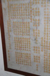 金門會館浯江孚濟廟 石碑 04 1962年 金門會館重修落成記 04