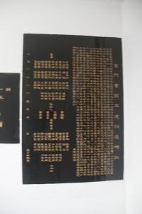金門會館浯江孚濟廟 石碑 05 1986年 金門會館三建新廈碑記 05