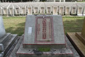 雙龍山嘉應五屬義祠 墓碑 06 1883年 光緒九年 許氏暨祖伯叔考妣之墳墓