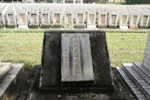 雙龍山嘉應五屬義祠 墓碑 16 1897年 光緒廿三年 嘉應州吳氏義塚之墓位