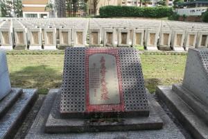 雙龍山嘉應五屬義祠 墓碑 17 1903年 光緒二十九年 嘉屬曾氏義塚