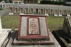 雙龍山嘉應五屬義祠 墓碑 21 1915年 民國四年 五屬林氏義塚墓